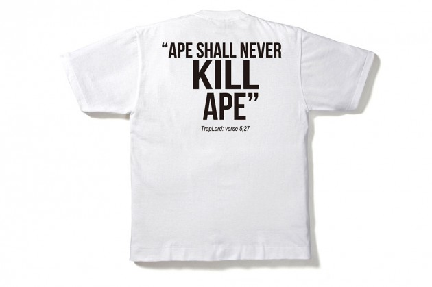 bape-asap-ferg-2-630x419